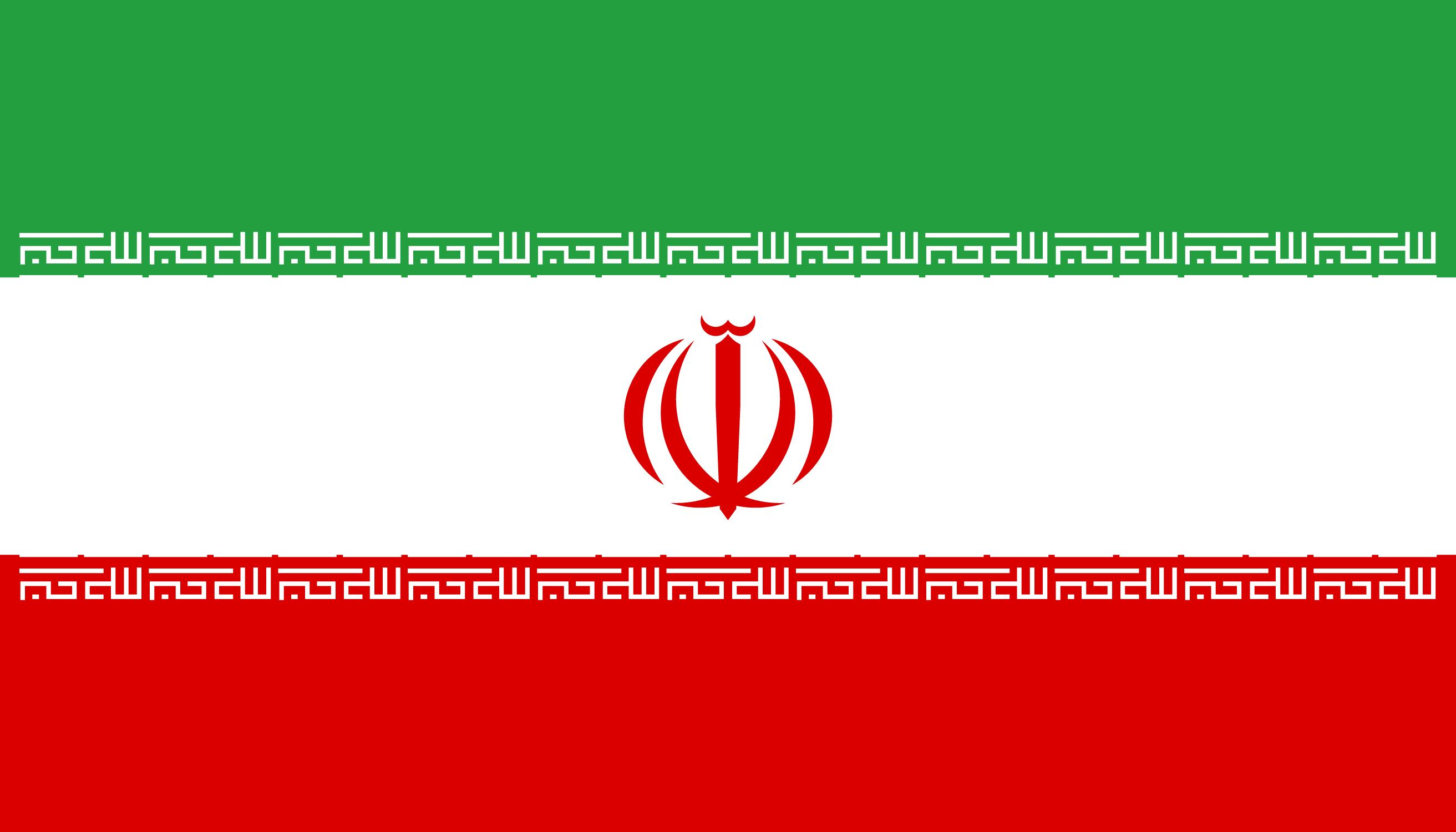 IRAN TRANSPORTE